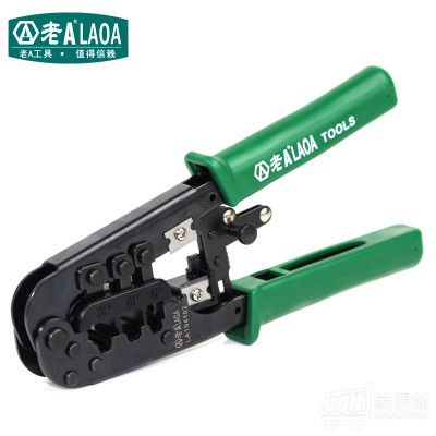 Three use rachet crimping pliers 4/6/8P Portable LAN Network Tool Kit Utp Cable Tester AND Plier Crimper Plug clamp PC HandTool
