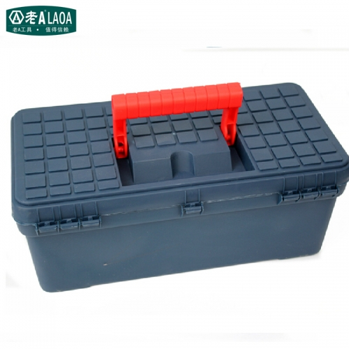 LAOA 12.5 inch Reinforced Multifunctional Plastic Tool Box